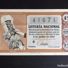 Lotería Nacional: LOTERIA AÑO 1961 SORTEO 19. Lote 194663745