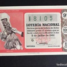 Lotería Nacional: LOTERIA AÑO 1961 SORTEO 19. Lote 194663805