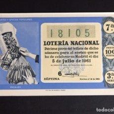 Lotería Nacional: LOTERIA AÑO 1961 SORTEO 19. Lote 194663893