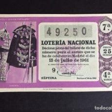 Lotería Nacional: LOTERIA AÑO 1961 SORTEO 20. Lote 194664057