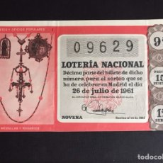 Lotería Nacional: LOTERIA AÑO 1961 SORTEO 21. Lote 194664123