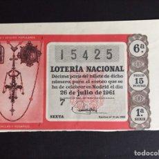 Lotería Nacional: LOTERIA AÑO 1961 SORTEO 21. Lote 194664193