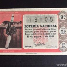 Lotería Nacional: LOTERIA AÑO 1961 SORTEO 23. Lote 194664360