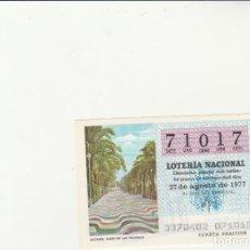 Lotería Nacional: LOTERIA NACIONAL 1977 SORTEO Nº 33 SERIE 2ª NUMERO CAPICUA 71017. Lote 194718582