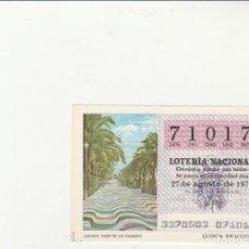 Lotería Nacional: LOTERIA NACIONAL 1977 SORTEO Nº 33 SERIE 3ª NUMERO CAPICUA 71017. Lote 194718658