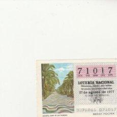 Lotería Nacional: LOTERIA NACIONAL 1977 SORTEO Nº 33 SERIE 11ª NUMERO CAPICUA 71017. Lote 194718688