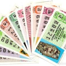Lotería Nacional: 10 DÉCIMOS DE LOTERÍA. NACIONAL - AÑO 1985 - SORTEOS 4, 5, 10, 29, 33, 37, 38, 41, 47 Y 48 -. Lote 194741367