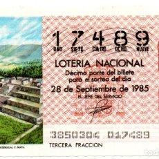 Lotería Nacional: LOTERÍA NACIONAL - AÑO 1985 - SORTEO 1985 - TEMPLO DE ZACULEU (GUATEMALA). Lote 194741608