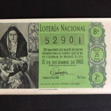 Lotería Nacional: LOTERIA AÑO 1960 SORTEO 35. Lote 194778656