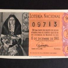 Lotería Nacional: LOTERIA AÑO 1960 SORTEO 35. Lote 194778717