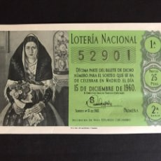 Lotería Nacional: LOTERIA AÑO 1960 SORTEO 35. Lote 194778773