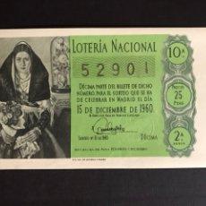 Lotería Nacional: LOTERIA AÑO 1960 SORTEO 35. Lote 194778833