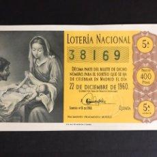 Lotería Nacional: LOTERIA AÑO 1960 SORTEO 36 NAVIDAD. Lote 194778896