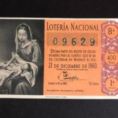 Lotería Nacional: LOTERIA AÑO 1960 SORTEO 36 NAVIDAD. Lote 194778953