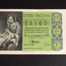 Lotería Nacional: LOTERIA AÑO 1960 SORTEO 36 NAVIDAD. Lote 194779003