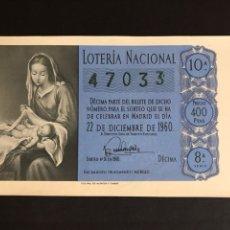 Lotería Nacional: LOTERIA AÑO 1960 SORTEO 36 NAVIDAD. Lote 194779067