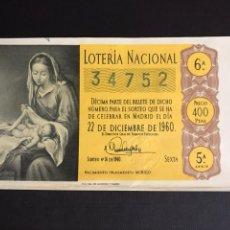 Lotería Nacional: LOTERIA AÑO 1960 SORTEO 36 NAVIDAD. Lote 194779117