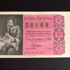 Lotería Nacional: LOTERIA AÑO 1960 SORTEO 36 NAVIDAD. Lote 194779165