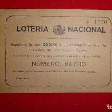 Lotería Nacional: PARTICIPACION DE LOTERIA NACIONAL DEL AÑO 1916. Lote 194876345