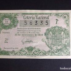 Lotería Nacional: LOTERIA AÑO 1959 SORTEO 33. Lote 194887826