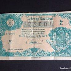 Lotería Nacional: LOTERIA AÑO 1959 SORTEO 33. Lote 194887881