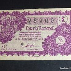 Lotería Nacional: LOTERIA AÑO 1959 SORTEO 34. Lote 194887973