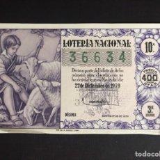 Lotería Nacional: LOTERIA AÑO 1959 SORTEO 36 NAVIDAD. Lote 194888172