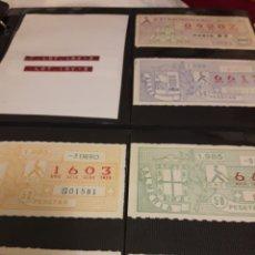 Lotería Nacional: LOTE LOTERIA CUPON PRO CIEGOS ENERO DE 1985. Lote 194890296