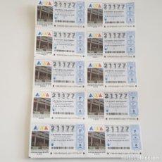 Lotería Nacional: BILLETE LOTERÍA NACIONAL, SORTEO 92/19,16 NOVBRE 2019, 25 ANIV. ANTIGUOS ALUMNOS ETSI SEVILLA,DEFECT. Lote 194943405