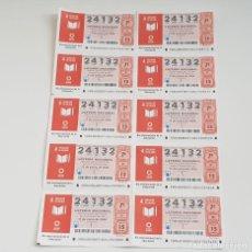 Lotería Nacional: BILLETE LOTERÍA NACIONAL, SORTEO 4/20,11 ENERO 2020,DÍA INTERNACIONAL DE LA EDUCACIÓN. Lote 194946138