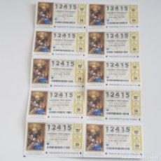 Lotería Nacional: BILLETE LOTERÍA NACIONAL, SORTEO 1/20,6 ENERO 2020, ADORACIÓN DE LOS REYES, MUSEO DEL PRADO. Lote 194946497