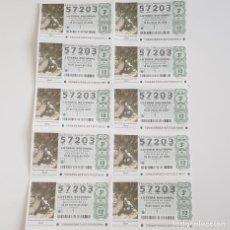 Lotería Nacional: BILLETE LOTERÍA NACIONAL, SORTEO 6/20,18 ENERO 2020, CUEVA DEL AGUA, QUESADA - JAÉN. Lote 194946827