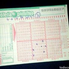 Lotería Nacional: BOLETO LOTERÍA PRIMITIVA AÑOS 80-90. Lote 194947860