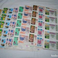 Lotería Nacional: LOTERIA NACIONAL DE LOS AÑOS 1981 -82 -83 - 84 .. Lote 194960370