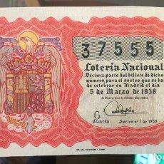 Lotería Nacional: LOTERIA NACIONAL SORTEO 7 DE 1958. Lote 194969335