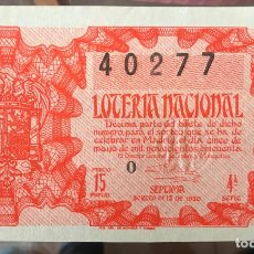Lotería Nacional: LOTERIA NACIONAL SORTEO 13 DE 1950. Lote 194969495