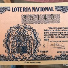 Lotería Nacional: LOTERIA NACIONAL SORTEO 29 DE 1950. Lote 194969528