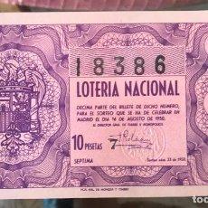 Lotería Nacional: LOTERIA NACIONAL SORTEO 23 DE 1950. Lote 194969558