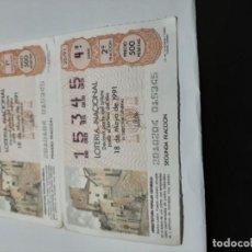 Lotería Nacional: LOTERÍA NACIONAL 1991. Lote 194970278