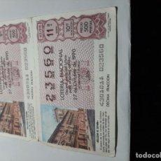 Lotería Nacional: LOTERÍA NACIONAL 1991. Lote 194970323