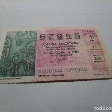 Lotería Nacional: LOTERÍA NACIONAL 1986. Lote 194970401