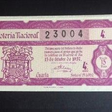 Lotería Nacional: LOTERIA AÑO 1957 SORTEO 29. Lote 195010166