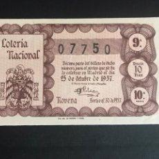 Lotería Nacional: LOTERIA AÑO 1957 SORTEO 30. Lote 195010257