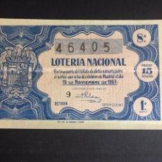 Lotería Nacional: LOTERIA AÑO 1957 SORTEO 32. Lote 195010408