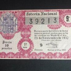 Lotería Nacional: LOTERIA AÑO 1957 SORTEO 33. Lote 195010472
