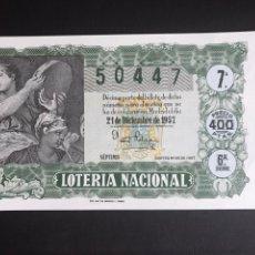 Lotería Nacional: LOTERIA AÑO 1957 SORTEO 36 NAVIDAD. Lote 195010651