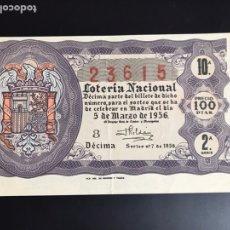 Lotería Nacional: LOTERIA AÑO 1956 SORTEO 7. Lote 195085767