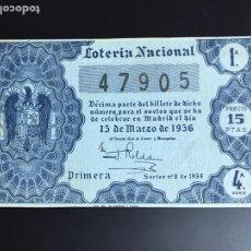 Lotería Nacional: LOTERIA AÑO 1956 SORTEO 8. Lote 195085926