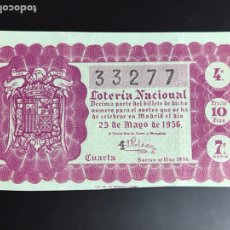 Lotería Nacional: LOTERIA AÑO 1956 SORTEO 15. Lote 195090648