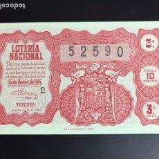 Lotería Nacional: LOTERIA AÑO 1956 SORTEO 18. Lote 195091077